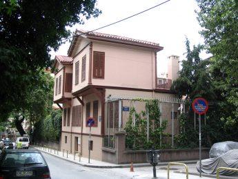 Bir Tutam Selanik Toprağı